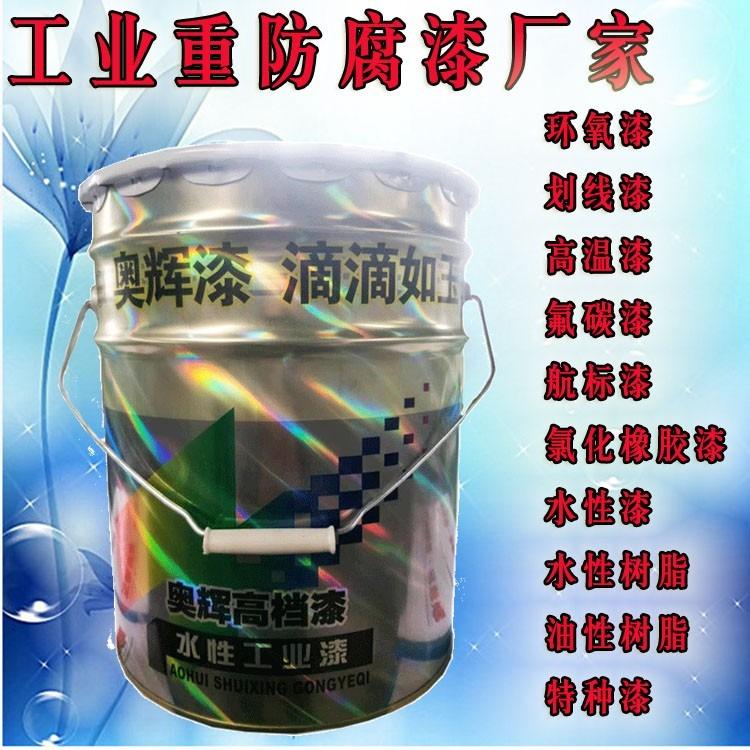 江苏省常州市钢结构丙烯酸防腐面漆 丙烯酸金属防锈底漆 丙烯酸聚氨酯漆