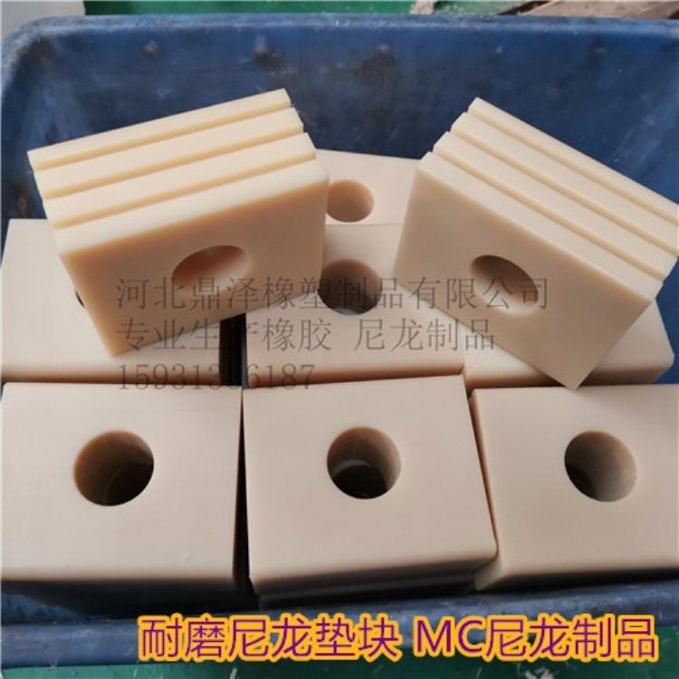 塑料垫板尼龙滑块厂家尼龙板尼龙棒尼龙垫块pa66尼龙零配件