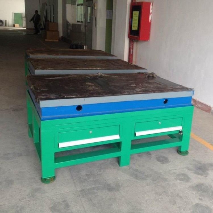 铁钳工装配台 模具车间钳工台 模具合模机工作台 铸铁台面打磨台