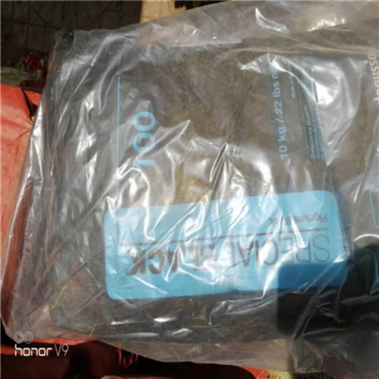 景德镇市回收库存过期硫化剂