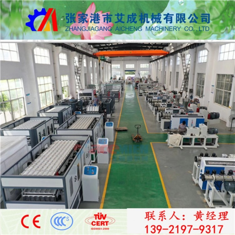 张家港艾成机械 长期供应合成树脂瓦设备 树脂瓦挤出机械 专业定制