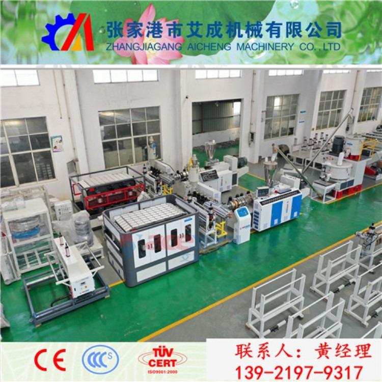 艾成机械 加工定制 防腐合成树脂瓦挤出机械设备 厂家直销 价格实惠