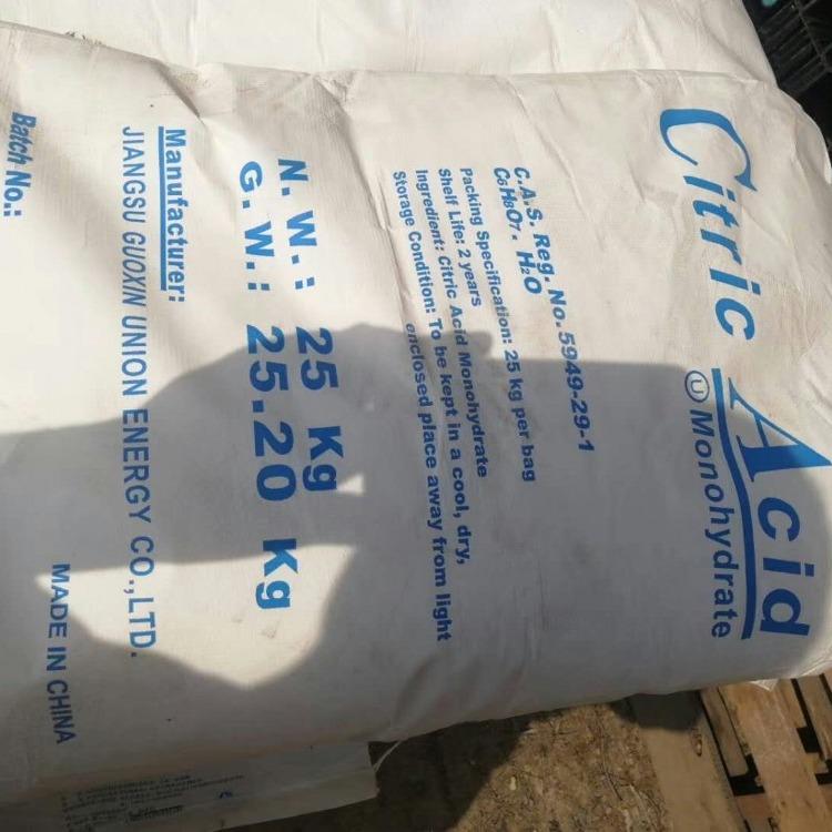 高价回收塑料助剂氯化聚乙烯  氯化聚乙烯回收价格  厂家回收氯化聚乙烯库存