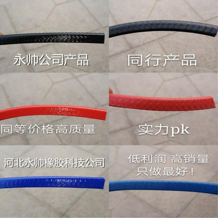 钢带密封条实心硅橡胶密封条PVC橡塑密封条厂家直销