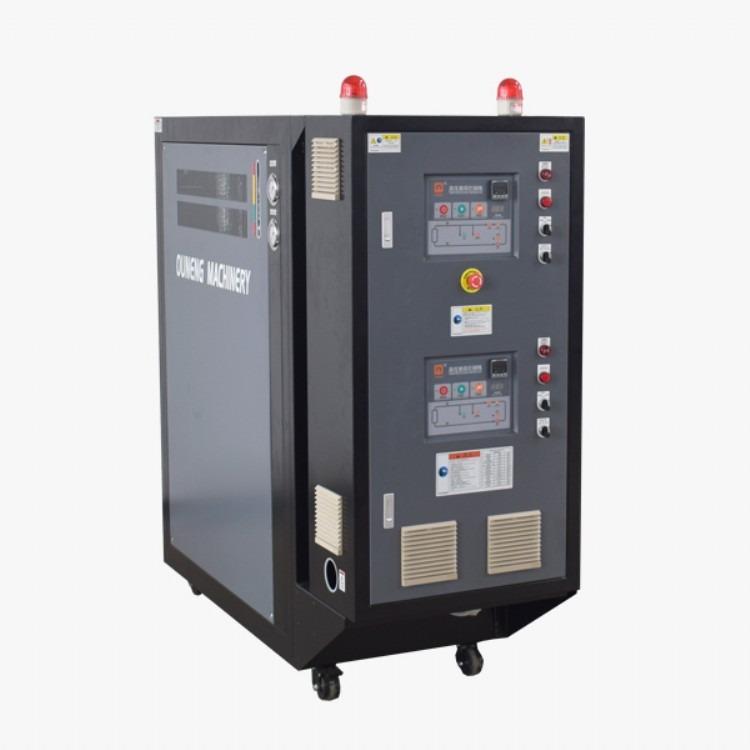 欧能复合材料模温机厂家 源头生产厂家 质量可靠有保障