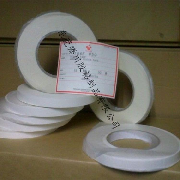 现货优惠供应寺冈630F#25工业胶带-东莞腾川胶粘制品