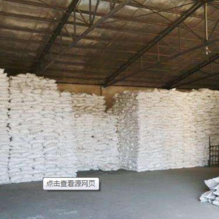 柠檬酸锌价格 食品级 工业级