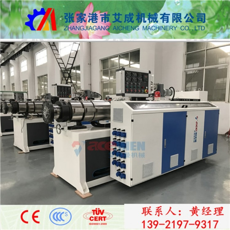 艾斯曼机械 专业定制江苏无锡合成树脂瓦设备 2019新款树脂瓦设备 厂家直销 价格实惠