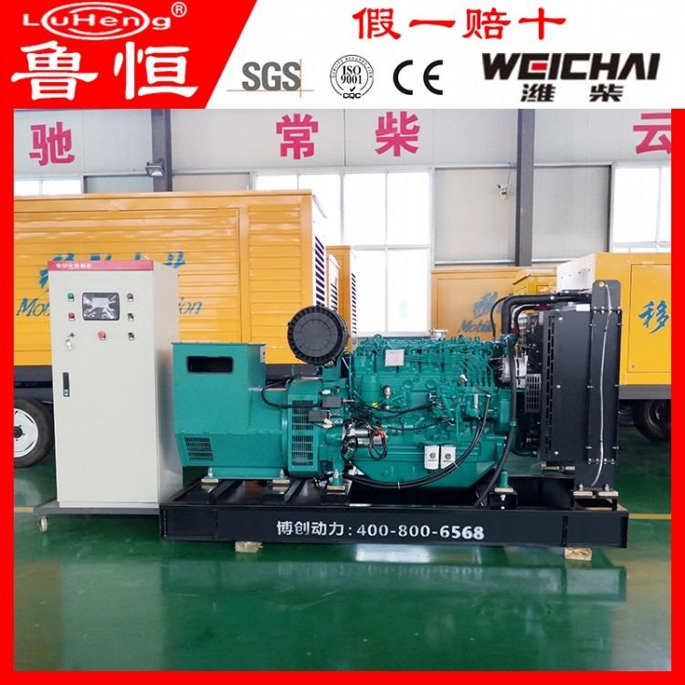 120千瓦柴油发电机组 双电源自切换 消防备用电源