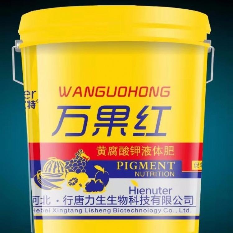 厂家直销万果红黄腐酸钾液体肥