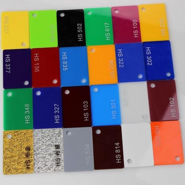 透明亚克力板批发亚克力板有机玻璃板定制彩色亚克力板雕刻激光折弯加工亚克力板零切3-200亚克力板