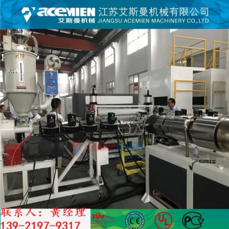 隔热合成树脂瓦生产线挤出机械设备多少钱