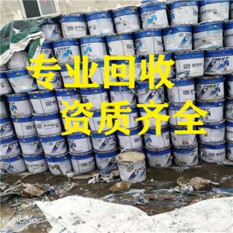 四平市回收库存颜料长期回收化工原料