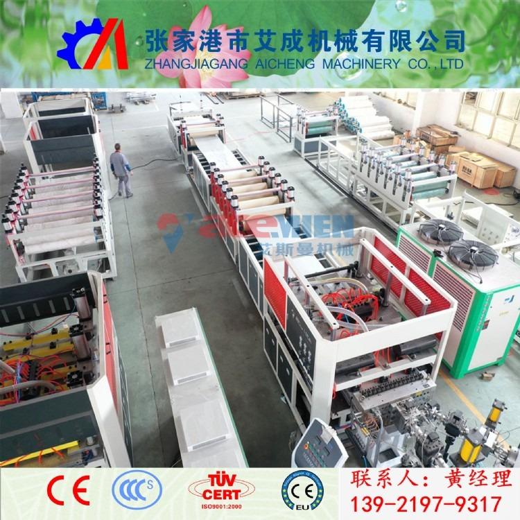PP中空建筑模板设备 厂家直销  求购江苏苏州PP建筑模板设备