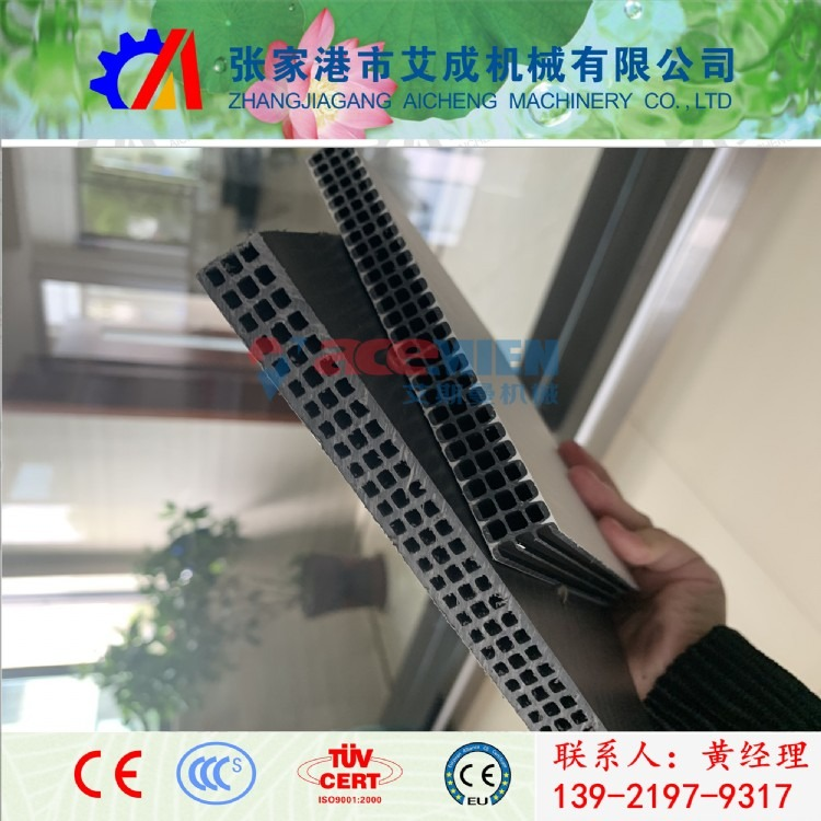 pp中空建筑模板生产线设备 厂家直销 _pp塑料建筑模板设备价格实惠 专业定制