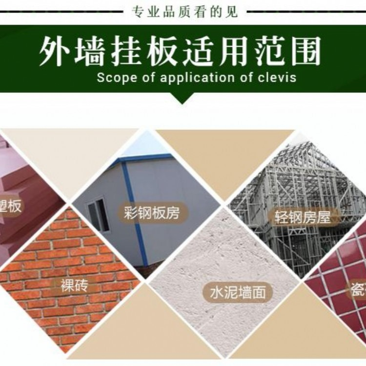 天津pvc外墙挂板外墙装饰板pvc挂板塑料扣板别墅外墙挂板民房改造外墙干挂装饰板