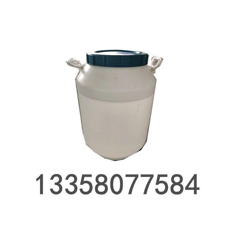 乳化剂O-3,脂肪醇聚氧乙烯醚,平平加A-3,乳化剂O3