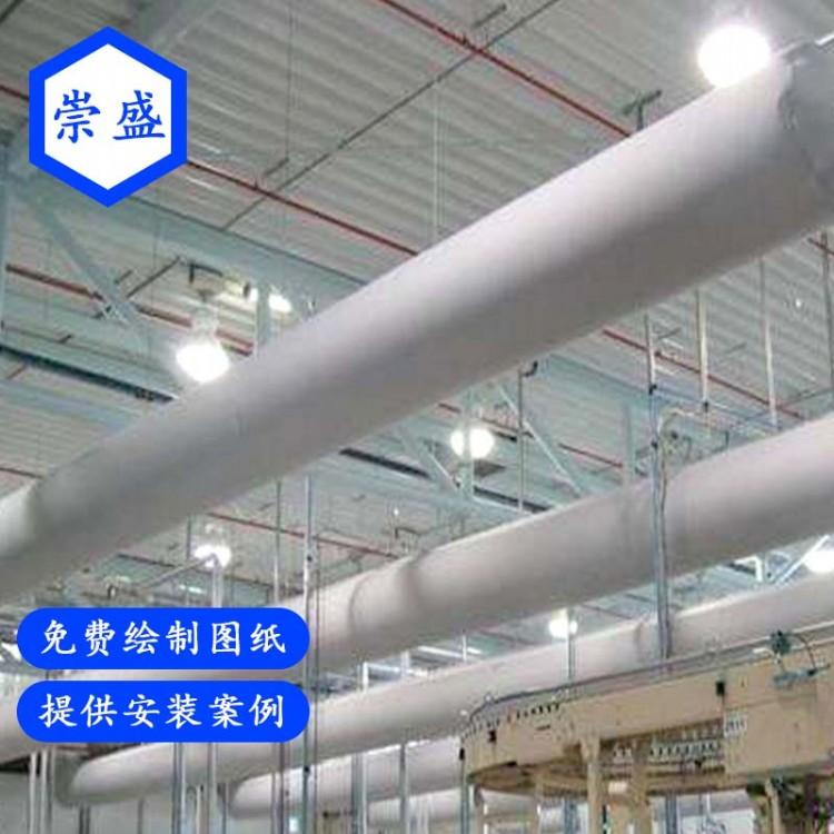 高端 空调布风管用什么材料 三防布风管是什么 加盟合作