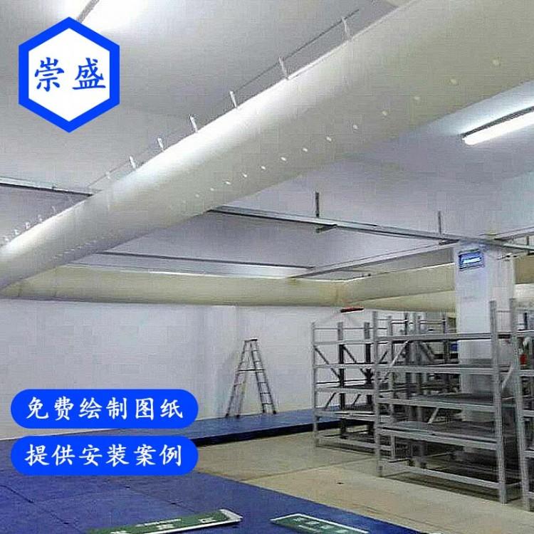 高端 空调布风管如何安装 塑钢线布风管怎么安装 制造厂