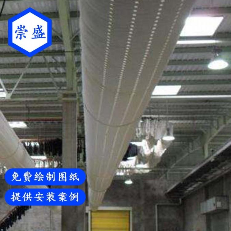 专业生产 通风布风管 双风管布风器 厂家直