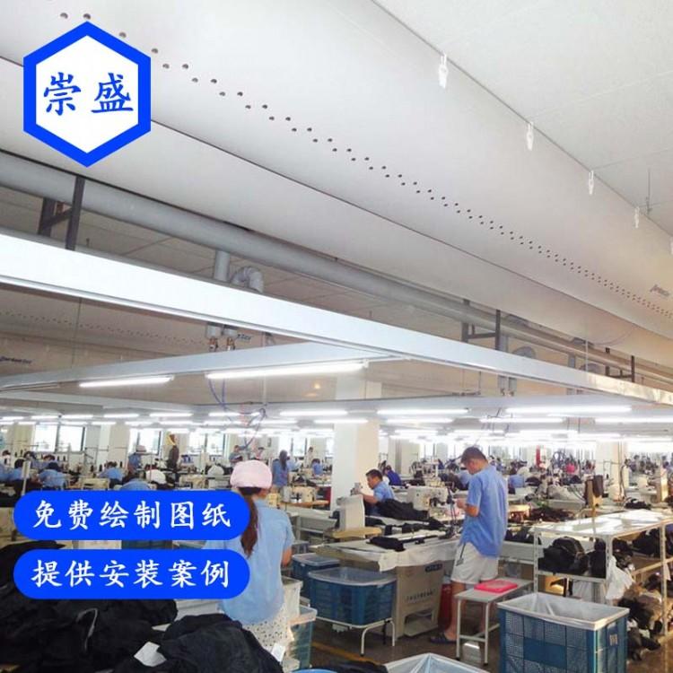 专业制造 塑料布风管道图片 苏州科泰布风管厂家 厂家