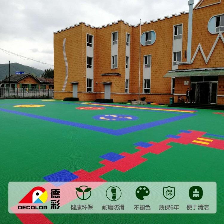 幼儿园卡通悬浮地板 幼儿园悬浮地板厂家定制  幼儿园游乐场地板 工厂直销