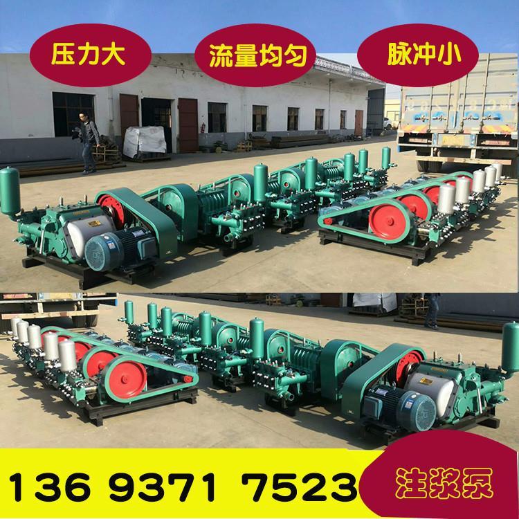 灰浆泵水泥注浆机泥浆泵厂家