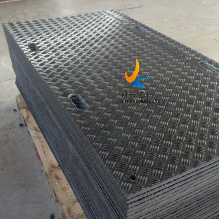 聚乙烯铺路板厂家为您详细介绍聚乙烯铺路板与钢板的区别