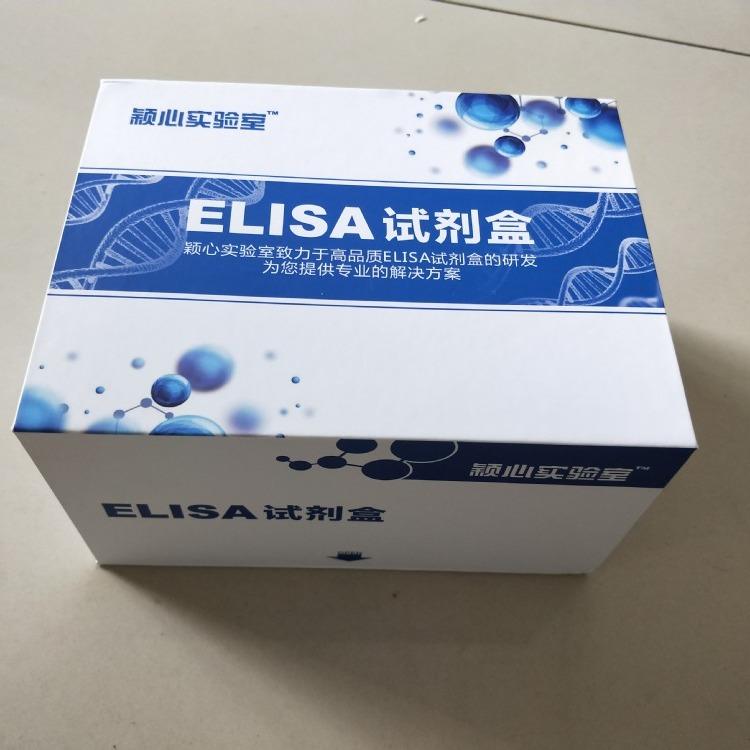 大鼠甘露糖结合蛋白甘露糖结合凝集素(MBPMBL)Elisa试剂盒