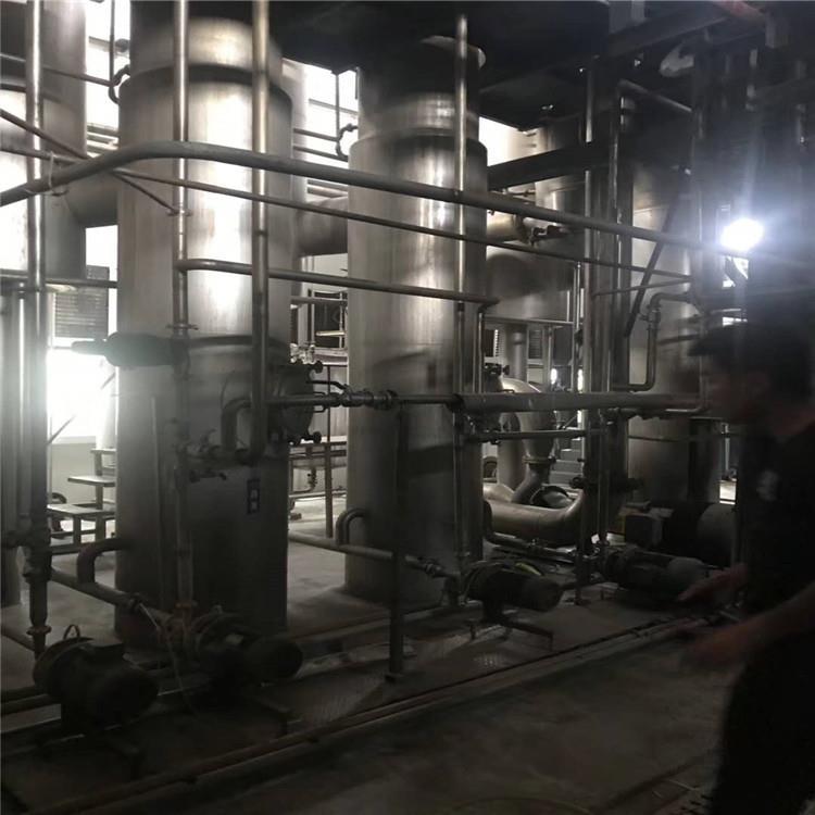 常年处理 二手浓缩蒸发器 二手果汁蒸发器