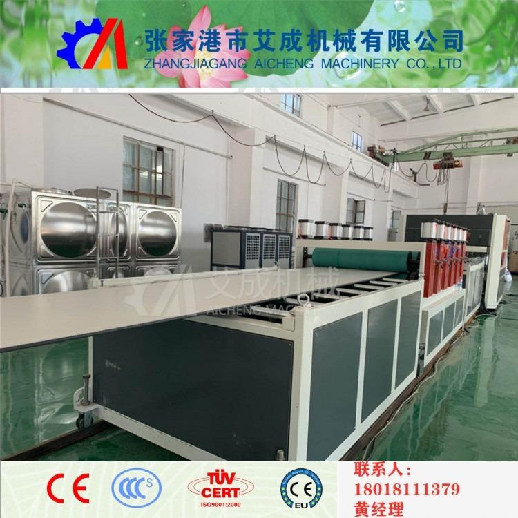 中空塑料模板设备厂家、塑料中空建筑模板生产线
