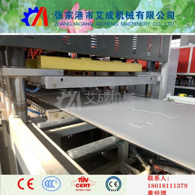 艾成机械 长期供应中空塑料模板设备、江苏苏州塑料中空建筑模板生产线 厂家直销 售后无忧
