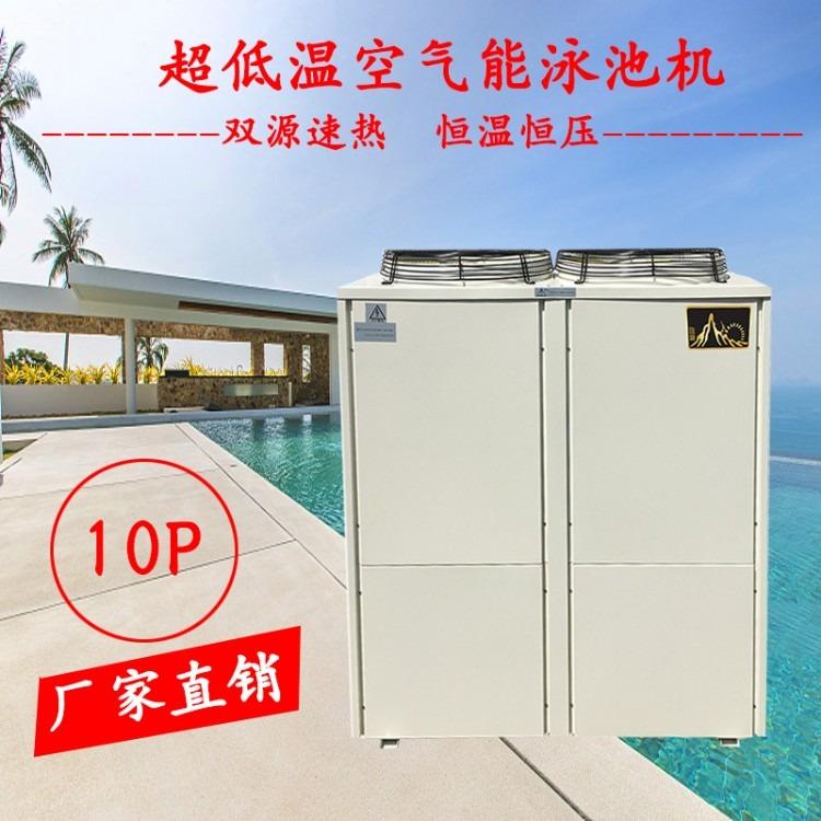 陇赣10p空气能热水器  苏州空气能包安装 维修 空气能厂家直销