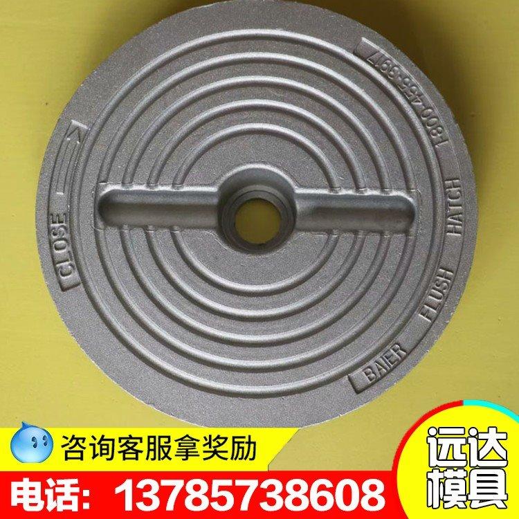 远达五金加工压铸产品 铝合金汽车专用车镜罩压铸产品 铝合金压铸产品