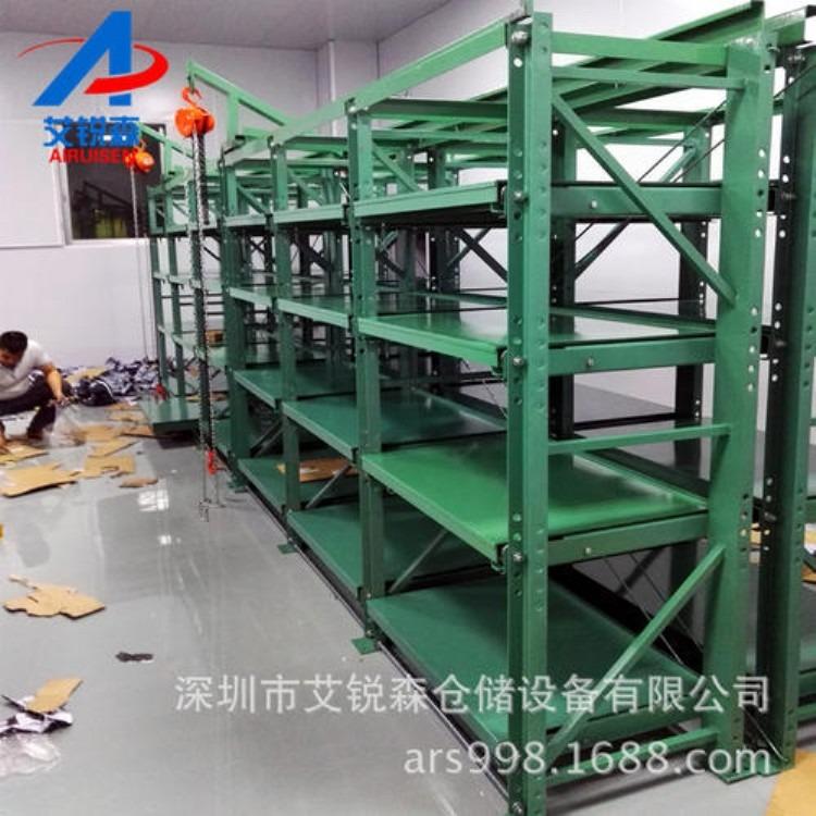 模具架全开式 抽屉式重型模具架 蓝色模具货架 惠州模具架厂家