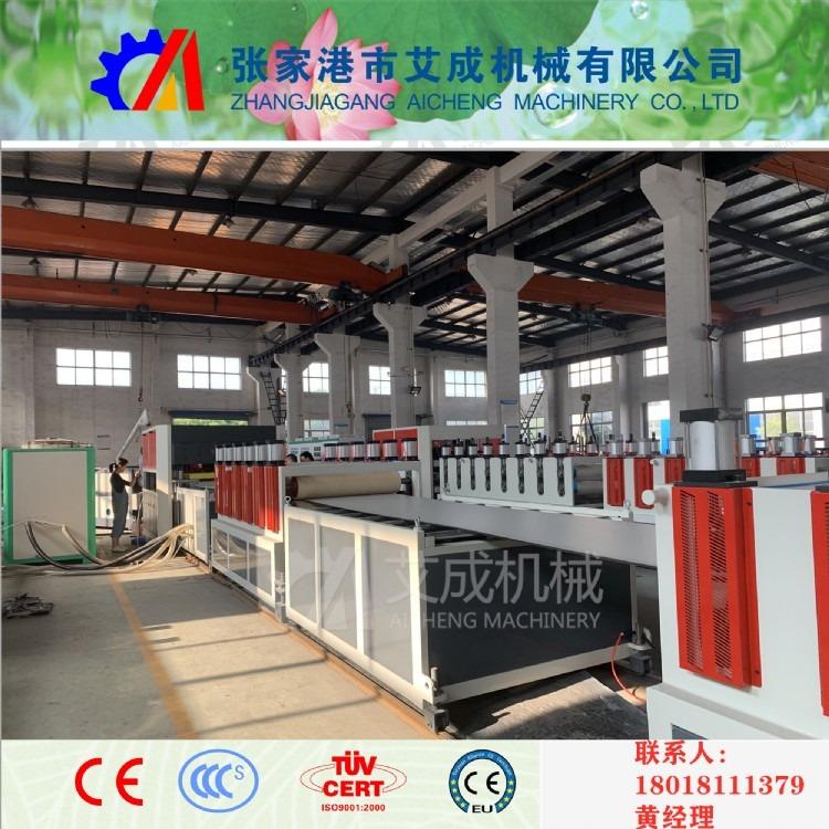 生产中空塑料建筑模板机器厂家、塑料中空建筑模板设备厂家