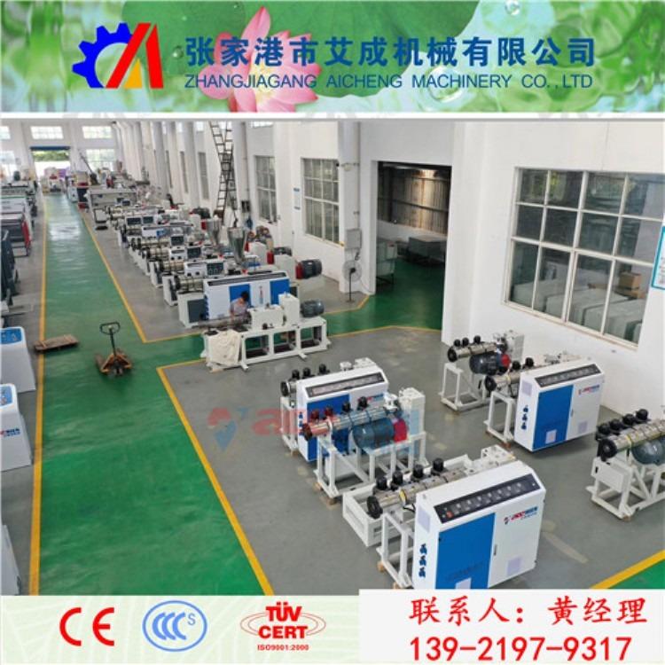 PVC琉璃瓦生产线 厂家直销   紧密加工定制 塑料彩瓦机械设备 艾成机械 长期供应