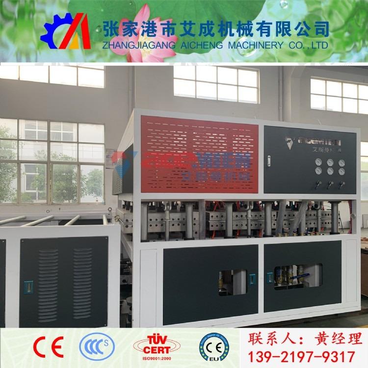 张家港pp中空塑料模板设备厂家  艾成机械 长期供应 专业定制