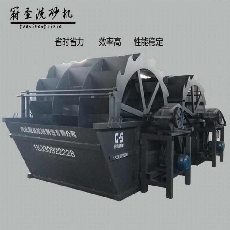 冠圣机械生产 破碎洗沙机 滚筒洗砂机 轮斗式洗砂机 制沙生产线专用机械