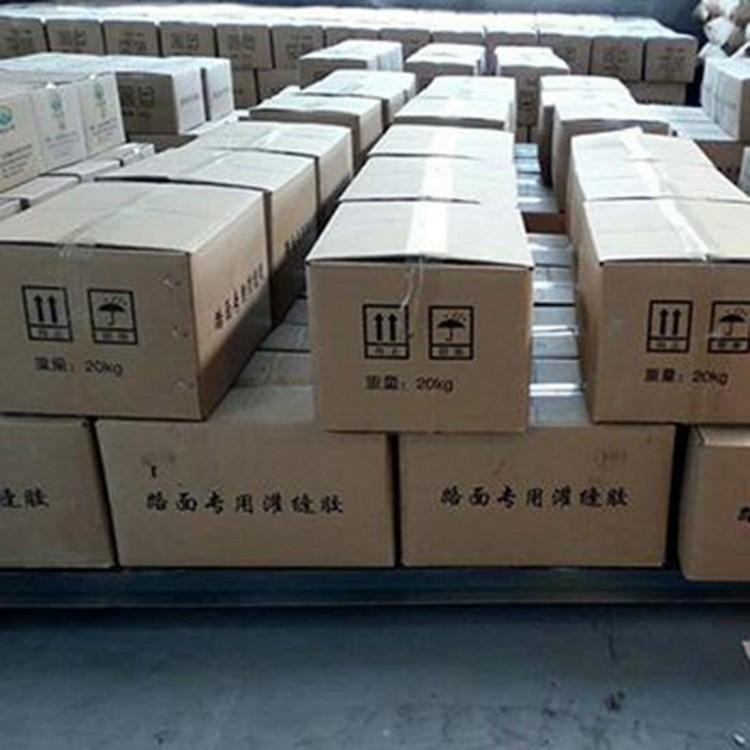 鼎和70号养护专用国标灌缝胶,热灌缝胶,路面灌缝胶