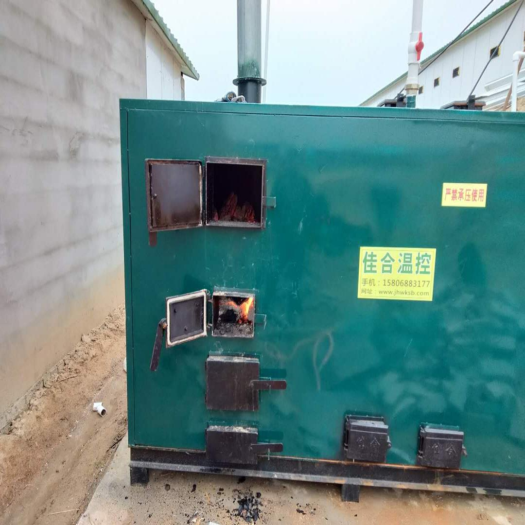 卓越加工  蔬菜大棚加温设备养殖加温设备品质保证