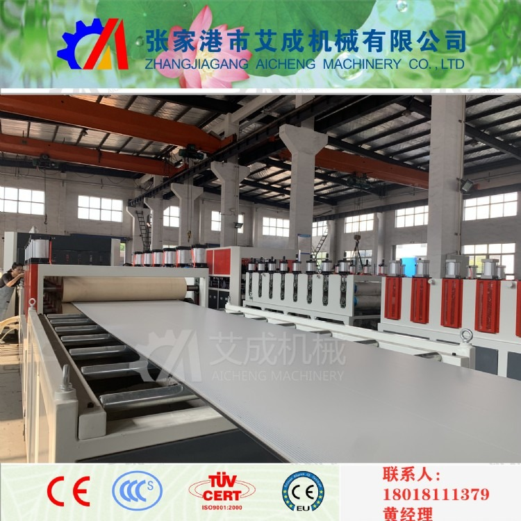 pp中空建筑模板机器、pp塑料模板生产线设备