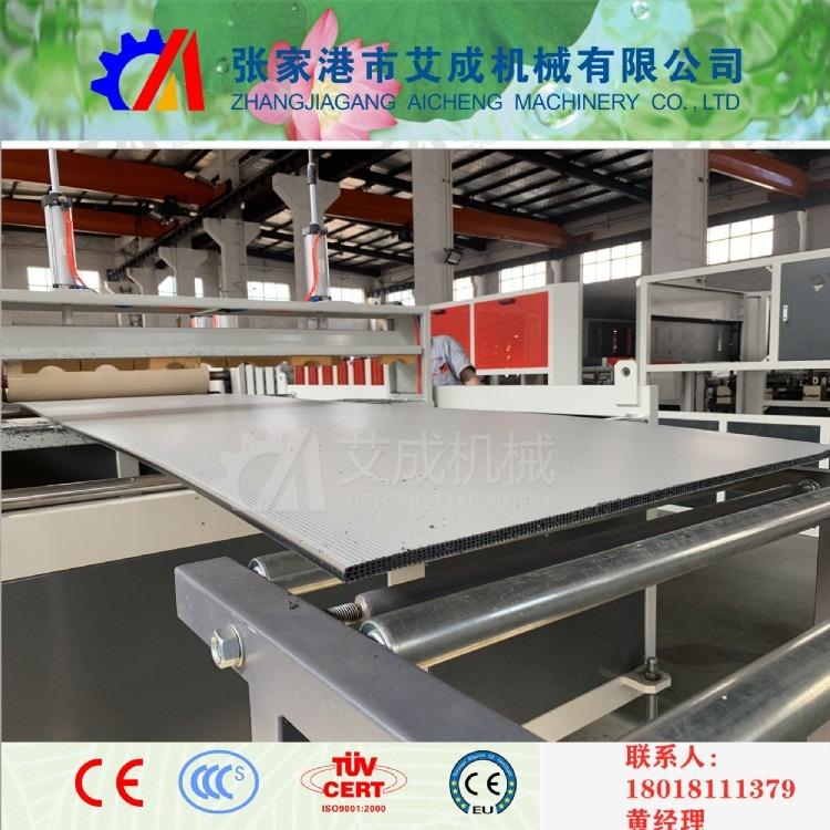 塑料中空模板机械设备、生产中空塑料模板机器厂家