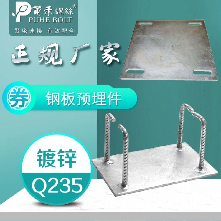钢板切割厂家来图来样Q235中厚板切割方块预埋件异形件配重件