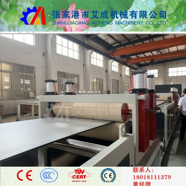 求购全套中空塑料模板机器价格、塑料模板生产线 性能稳固 艾成机械 长期供应