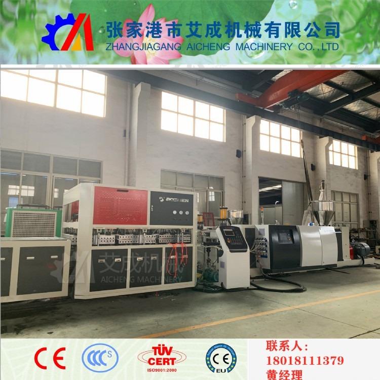 苏州全套中空塑料模板机器 价格实惠、塑料模板生产线 艾斯曼专业定制