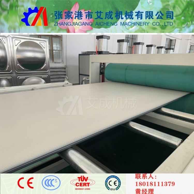 求购苏州纳米轻型中空模板生产线、艾成机械 长期供应 中空模板生产设备
