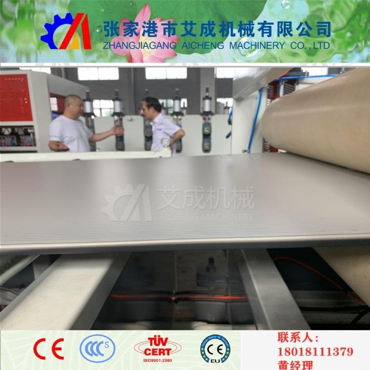 艾斯曼机械 专业定制 纳米轻型中空模板生产线 中空模板生产设备   精密加工 价格实惠