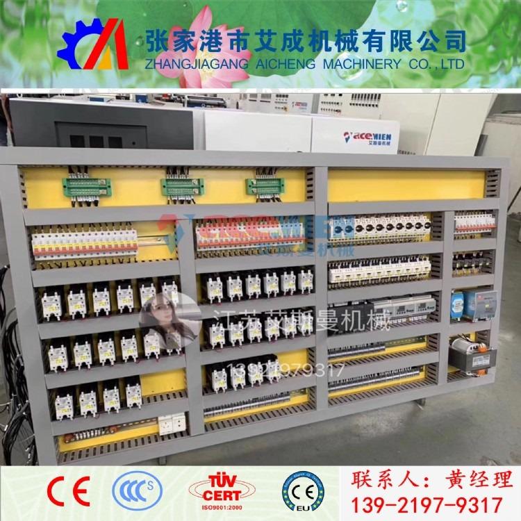 镇江pp中空建筑模板生产线设备 pp塑料建筑模板设备厂家 艾成机械 厂家直销 售后无忧