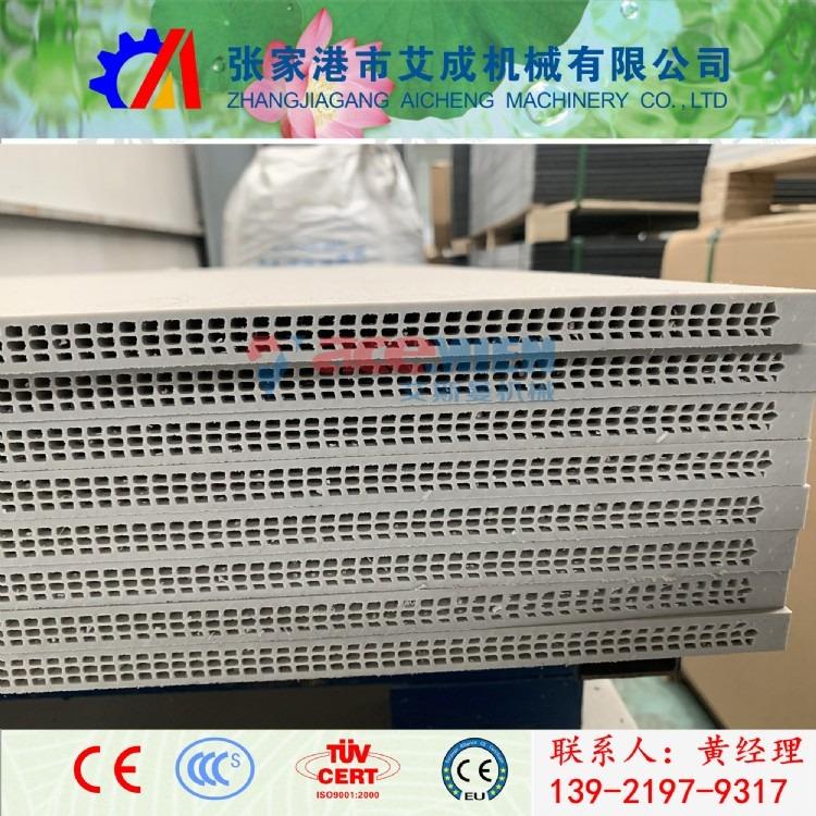 常州pp中空建筑模板生产线设备 pp塑料建筑模板设备 厂家直销  品质保证 售后无忧